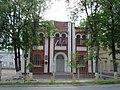 Орловский профессиональный лицей №8. Здесь раньше была орловская синагога.JPG