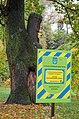 Охоронна табличка до групи багатовікових дубів, м. Чернігів, Центральний парк.jpg