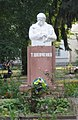 Пам'ятник Шевченку Т.Г. в м.Городку.JPG