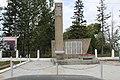 Памятник воинам-землякам, погибшим в годы Великой Отечественной войны, Бурятия, Баргузинский р-н, с.Баянгол.jpg