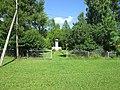 Памятник погибшим воинам в селе Сосновка. 02.jpg