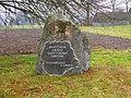 Памятный камень - panoramio (1).jpg