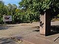Пам'ятний знак 200 річчя Кривого Рогу 02.jpg