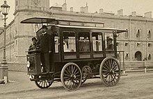 Омнибус и трамвай доклад 3306