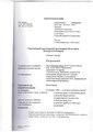 Решение Участкового суда г. Штутгарта (Германия), русский язык.pdf