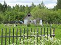 Садовый домик - panoramio.jpg