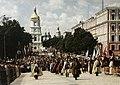 Свято відкриття Михайлівської дзвінниці, 1999 р.jpg
