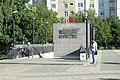 Северный вестибюль станции метро «Борисово» летним вечером.jpg