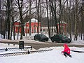 Снежная королева, м.Кузьминки, Москва, Россия - panoramio - Oleg Yu.Novikov (1).jpg