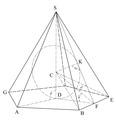 Сфера вписана в пирамиду.TIF