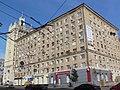 Україна, Харків, пл. Конституції, 2-4 фото 3.JPG