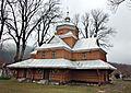 Церква Йоана Милостивого 109.jpg