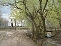 Церква Св.арх.Михаїла. Старий кам'яний міст 1931 р..jpg