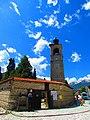 """Църквата """"Св.Троица"""" с часовниковата кула-камбанария.jpg"""