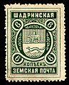 Шадринский уезд № 39 (1912 г.) (2).jpg