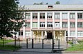 Школа № 11 г.Бологое.jpg