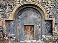 Գետաթաղի Սուրբ Աստվածածին եկեղեցի 03.jpg
