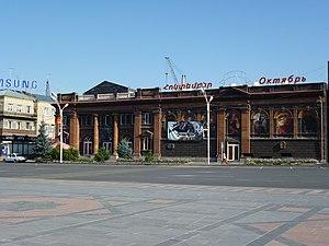 Գյումրու Կինոհոկտեմբեր թատրոն 0103