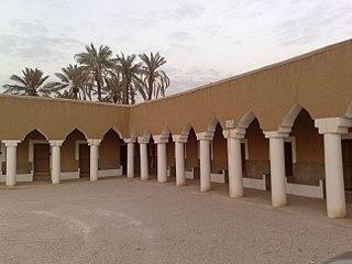 Al Majmaah City in Riyadh Province, Saudi Arabia