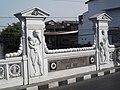 สะพานมหาดไทยอุทิศ หรือ สะพานร้องไห้ Mahadthai Uthit Bridge or Crying Bridge (2).jpg