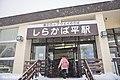 【日本。岐阜】新穗高 (33047818632).jpg