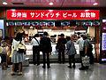 お弁当 お飲物 (20745331392).jpg