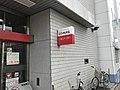 三菱UFJ銀行看板2018~.jpg