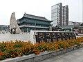 中国朝鮮族民族園.jpg