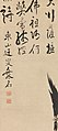 伊藤若冲筆 伝池大雅賛 寒山拾得図-Hanshan and Shide (Japanese- Kanzan and Jittoku) MET 2015 300 215 Sig Burke.jpg