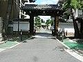 善光寺京都別院 得浄明院総門 - panoramio (1).jpg