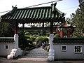 士林官邸20080406 - panoramio - Tianmu peter (4).jpg