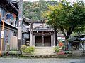天満神社 - panoramio (3).jpg