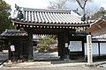 常栄寺 (Temple) - panoramio.jpg