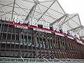 桃園國際棒球場 Taoyuan Baseball Stadium - panoramio (1).jpg