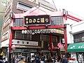 浅草ひさご通り商店街。 - panoramio.jpg