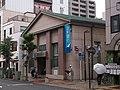 浦和の足利銀行(足銀)が渋い! (14163415450).jpg