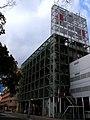 消防署 - panoramio (1).jpg