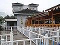 百龙天梯 - panoramio.jpg