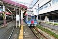 越後湯沢駅 - panoramio (11).jpg
