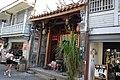 金華府 鑲嵌在神農街的歷史寶石.jpg