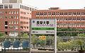 長榮大學車站 (15921494022).jpg