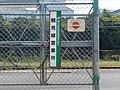 鶴見線営業所まで出向き自身で撮影。 2013-08-17 00-09.JPG