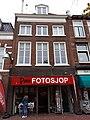 0080141 - Nieuwestad 17.jpg