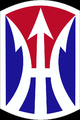 011th Infantry Brigade SSI.png