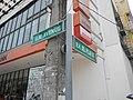 0155jfRoxas Boulevard United Nations Avenue Ermita Manilafvf 08.jpg