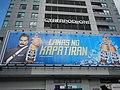 01763jfQuezon Avenue Shell Jollibee MRT Stations NIA Road Eton Centris EDSA roadfvf 16.jpg