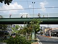 03470jfBuildings West North Avenue Roads Edsa Barangays Quezon Cityfvf 05.JPG