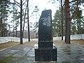 042 Братська могила жертв фашизму с. Варварівка (4).jpg