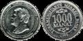 1000 Manat TM 1999.png