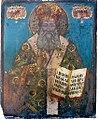 104 Saint Athanasius Icon from Saint Paraskevi Church in Langadas.jpg